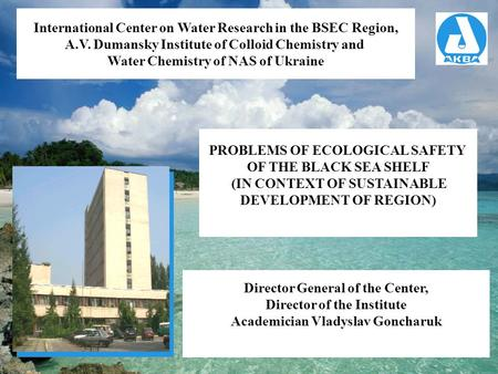 International Center on Water Research in the BSEC Region, A.V. Dumansky Institute of Colloid Chemistry and Water Chemistry of NAS of Ukraine PROBLEMS.