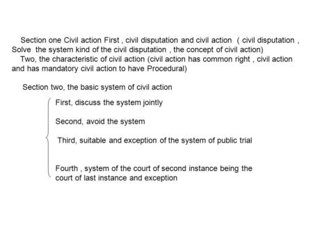 Section one Civil action First, civil disputation and civil action ( civil disputation, Solve the system kind of the civil disputation, the concept of.