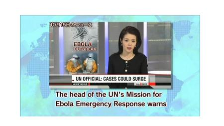 Modified The head of the UN's Mission for Ebola Emergency Response warns the outbreak of Ebola. Chairman says the number of.
