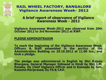 A brief report of observance of Vigilance Awareness Week - 2012 Vigilance Awareness Week-2012 was observed from 29th October 2012 to 3rd November 2012.