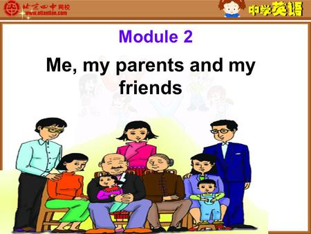 Me, my parents and my friends Module 2. I can speak English. Unit 1.