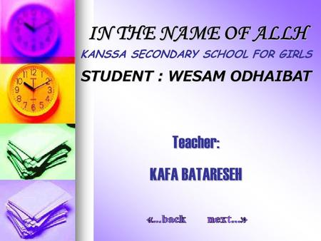 KANSSA SECONDARY SCHOOL FOR GIRLS STUDENT : WESAM ODHAIBAT Teacher: KAFA BATARESEH IN THE NAME OF ALLH.