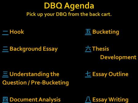 一 一 Hook 五 Bucketing 五 二 二 Background Essay 六 Thesis 六 Development 三 三 Understanding the 七 Essay Outline 七 Question / Pre-Bucketing 四 四 Document Analysis.