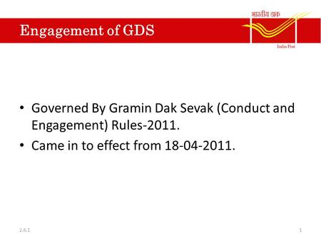 Governed By Gramin Dak Sevak (Conduct and Engagement) Rules