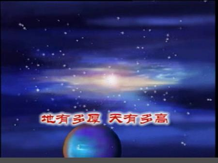 Lesson 74 The universe and man-made satellite Lecturer 邵海燕.