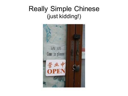 Really Simple Chinese (just kidding!). 我 叫 Bucky. Wǒ jiào Bucky. Wǒ / 我 = I; me jiào / 叫 = to call; to yell; to be called; to order Bucky = Bucky.