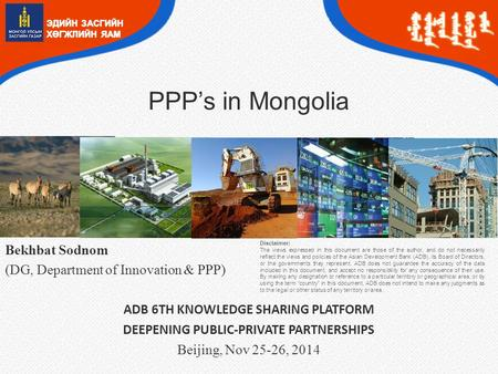 ADB 6TH KNOWLEDGE SHARING PLATFORM