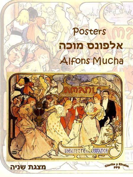 Alfons Mucha אלפונס מוכה Posters. Poster for 'Nestlé's Food for Infants' Advertising Posters By the 1890s posters had taken centre stage in the visual.