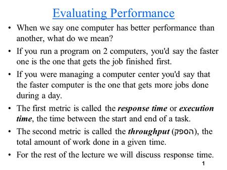 Evaluating Performance