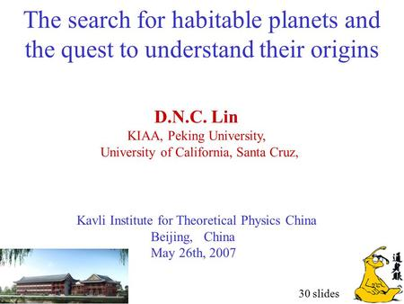 D.N.C. Lin KIAA, Peking University,