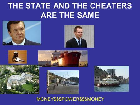 THE STATE AND THE CHEATERS ARE THE SAME MONEY$$$POWER$$$MONEY.