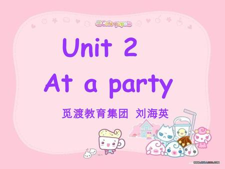 Unit 2 At a party 觅渡教育集团 刘海英 Brain storming hair head eye ear nose mouth coat jacket vest dress skirt trouses.
