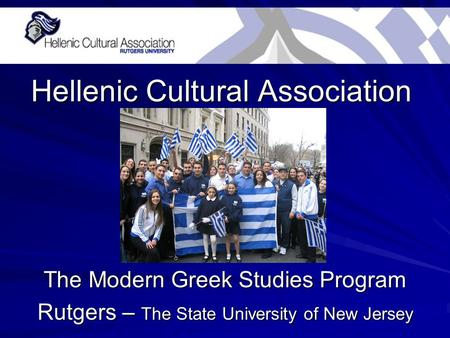 Hellenic Cultural Association The Modern Greek Studies Program Rutgers – The State University of New Jersey.