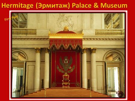 Hermitage (Эрмитаж) Palace & Museum First Part The Winter Palace of Peter the Great.