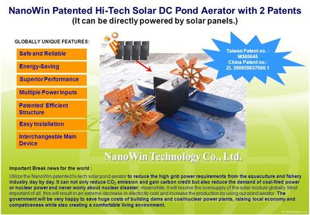 NanoWin Patented Hi-Tech Solar DC Pond Aerator with 2 Patents (It can be directly powered by solar panels.) Superior Performance Easy Installation Safe.