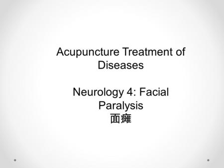 Acupuncture Treatment of Diseases Neurology 4: Facial Paralysis 面瘫.