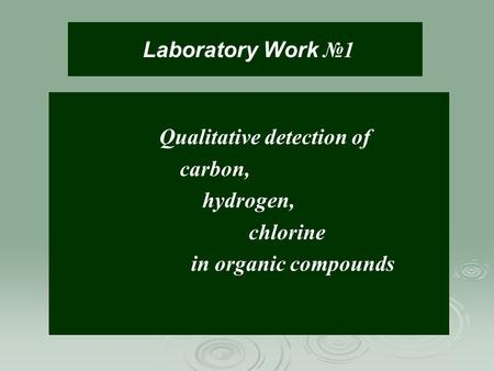 Laboratory Work №1 Qualitative detection of carbon, hydrogen, chlorine in organic compounds.