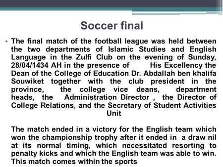 Soccer final The final match of the football league was held between the two departments of Islamic Studies and English Language in the Zulfi Club on the.