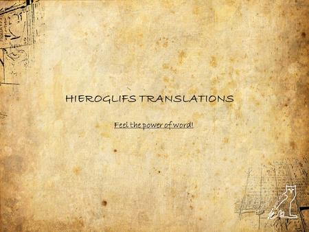 HIEROGLIFS TRANSLATIONS Feel the power of word!. WHAT CLIENTS EXPECT FROM TRANSLATION AGENCIES AND HOW HIEROGLIFS TRANSLATIONS MEETS THEIR EXPECTATIONS.