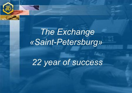 The <strong>Exchange</strong> «Saint-Petersburg» 22 year of success.