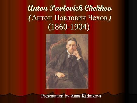 Quotes for the story lottery ticket by anton chekhov