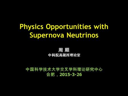 Physics Opportunities with