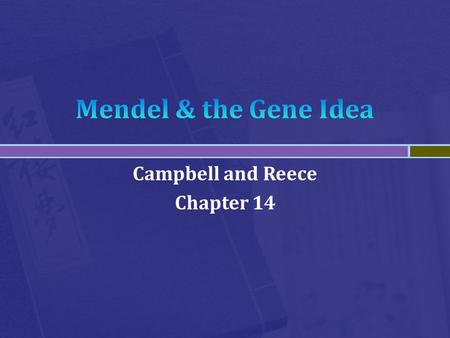 campbell and reece biology pdf download