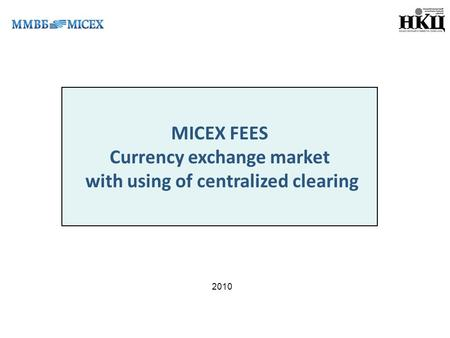MICEX FEES Currency exchange market with using of centralized clearing 2010.
