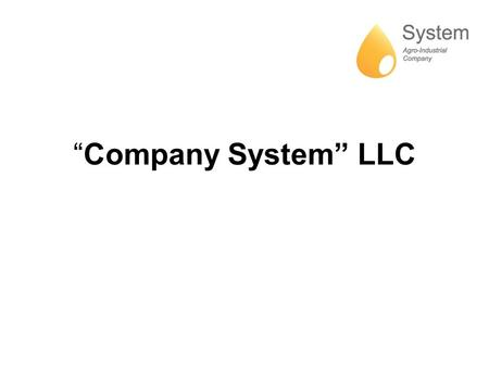 """Company System"" LLC. About us The history of Company System LLC started since 2003 as the first processing shop for sunflower seeds with a productivity."