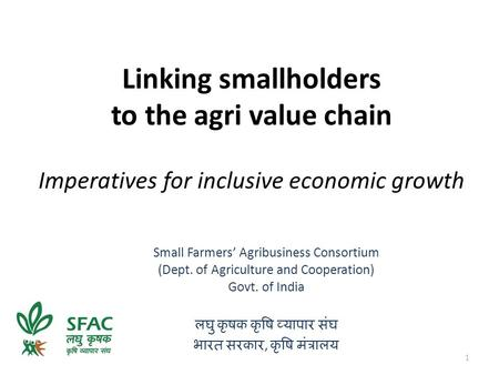 Small Farmers' Agribusiness Consortium