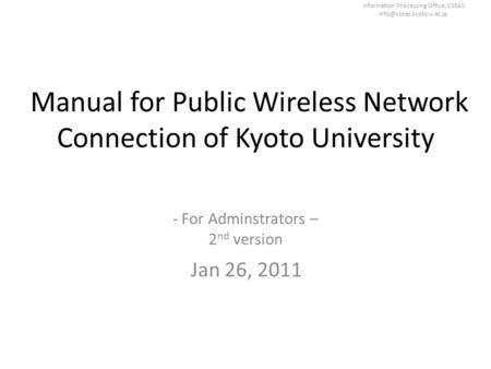 Information Processing Office, CSEAS Manual for Public Wireless Network Connection of Kyoto University - For Adminstrators – 2.
