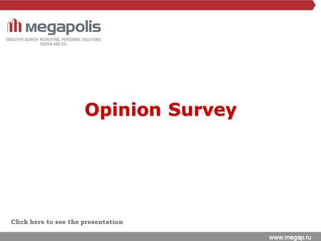 Www.megap.ru Click here to see the presentation Opinion Survey.