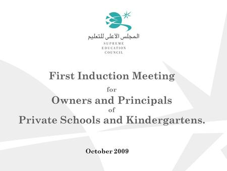 First Induction Meeting for Owners and Principals of Private Schools and Kindergartens. October 2009.