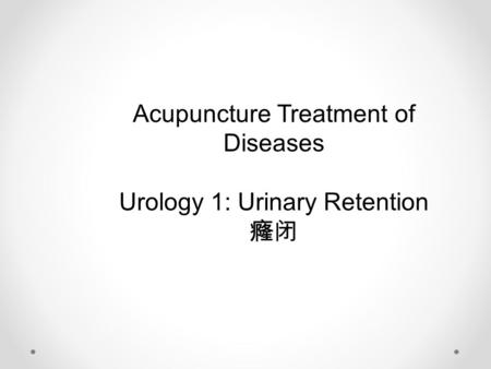 Acupuncture Treatment of Diseases Urology 1: Urinary Retention 癃闭.