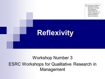 Reflexivity: The Facilitator's Guide