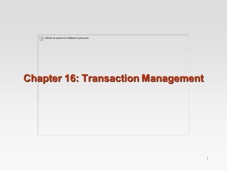 1 Chapter 16: Transaction Management. 2 Transaction Concept Transaction State Concurrent Executions Serializability Recoverability Implementation of Isolation.