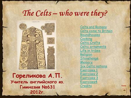 The Celts – who were they?