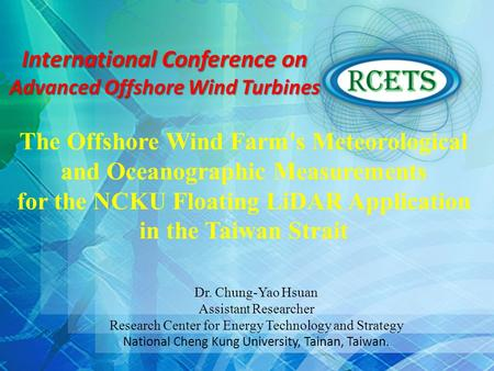 International Conference on Advanced Offshore Wind Turbines