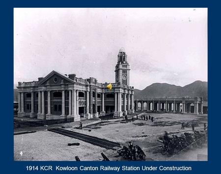 1914 KCR Kowloon Canton Railway Station Under Construction.