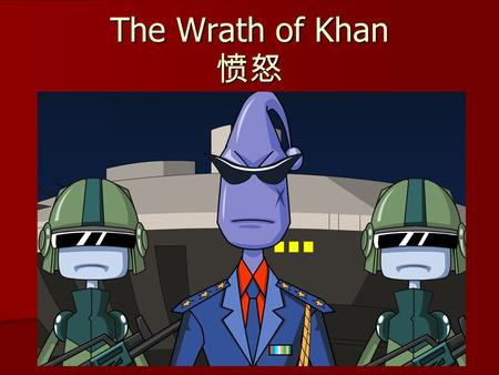The Wrath of Khan 愤怒. The Wrath of Khan This is an adventure game. You will be given choices and you have to decide which is the best. This is an adventure.