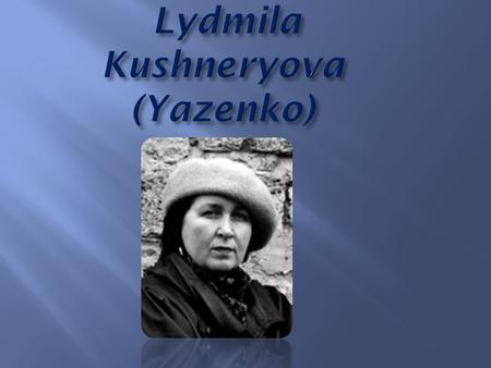 Lyudmila Kushneryova is a member of the Leaque of the Artists of the USSR (1990), a member of the National League of the Artists of Ukraine, a Merited.