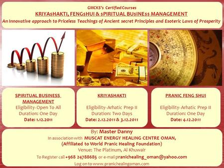GMCKS's Certified Courses