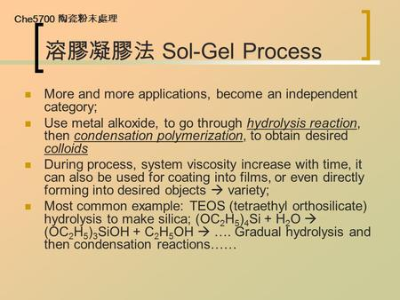 Che5700 陶瓷粉末處理 溶膠凝膠法 Sol-Gel Process More and more applications, become an independent category; Use metal alkoxide, to go through hydrolysis reaction,