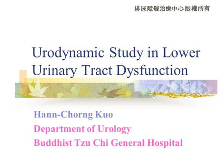 Urodynamic Study in Lower Urinary Tract Dysfunction