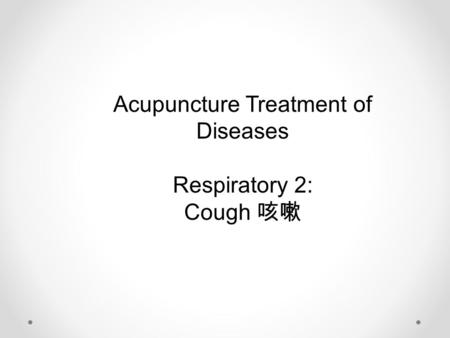Acupuncture Treatment of Diseases Respiratory 2: Cough 咳嗽.