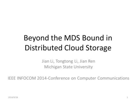 Beyond the MDS Bound in Distributed Cloud Storage