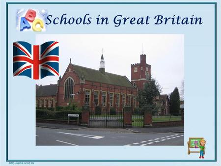 Schools in Great Britain. Education System Primary school (5-11 years old) Secondary School (11-16 years old) Sixth Form or College (16-18 years old)
