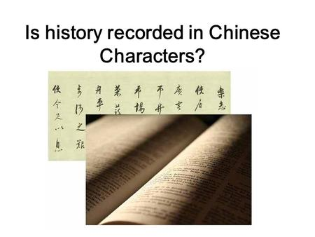 Is history recorded in Chinese Characters?. Many believe that there are Chinese characters which have originated from historical events. If Chinese characters.