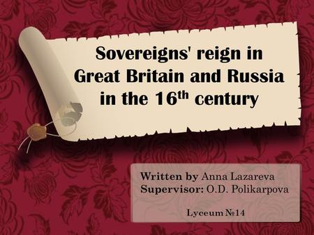the reign of peter the great and economic growth of russia Compare and contrast the reign of peter the great of russia and louis xiv of france outline: introduction -the 17th century saw the height of absolutism in europe.