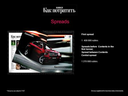 Glossy supplement to business daily «Vedomosti» Spreads First spread 1 400 000 rubles Spreads before Contents in the first tonnel, Spread between Contents.